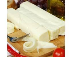 Dil Peyniri 1kg